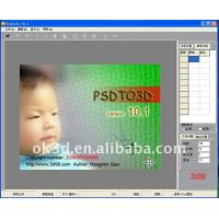 Buy cheap 3d Computer Software/3d Lenticular Printing/3d Effect from wholesalers