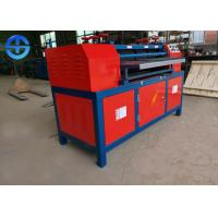 Buy cheap 380V Radiator Recycling Machine Easy Operation Compact Structure 1800 * 800 * from wholesalers
