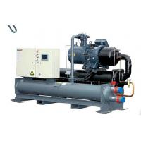 High Power R22 Compact Package Water Cooled Screw Chiller With CE / SGS / ISO Manufactures