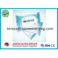 Travel Disinfectant Wet Wipes Manufactures