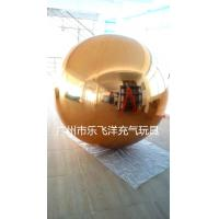 Sliver Inflatable Advertising Balloons Mirror Ball 0.8M - 4M Outdoor Manufactures