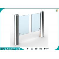 Full Automatic Supermarket Swing Gate Barrier Entrance Control RFID Turnstile Manufactures