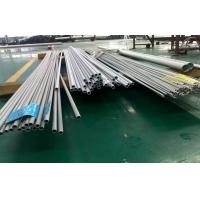 Annealed Sch 40 / 80 Stainless Steel Heat Exchanger Tubes S32101 S32205 S31803 Manufactures