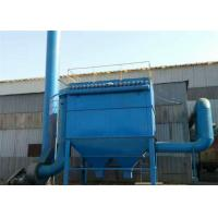 CE DMC Single Pulse Baghouse Dust Collector In Wood Processing Plant Manufactures