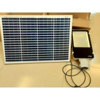 Quality 50W 100W Aluminum Alloy Solar LED Street Light All In One Solar Sensor Street for sale