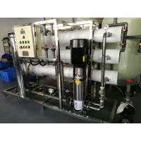 Stainless Steel RO UV Water Purifier Plant  Multiway Valve Control Long Service Life Manufactures