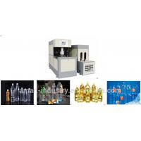 wild-bottle PET blow molding machine