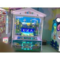 Quality Game Center Redemption Game Machine Coin Operated Atttractive for sale