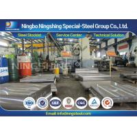 Standard P20 P Plate Precision Ground Steel 10-460mm x 20-2300mm Manufactures
