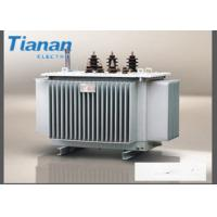 S11 Electric Oil Immersed Power Transformer Core Type Industrial Power Transformer Manufactures