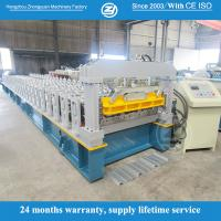 Buy cheap Metal sheet roll forming machine from wholesalers