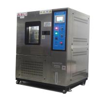 Programmable Temperature Humidity Controlled Environmental Chamber Manufactures