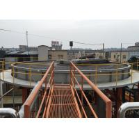 DAF Dissolved Air Flotation System For Sewage Treatment Plant In Textile Dyeing ISO9001 Manufactures