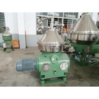 Protein Disc Centrifugal Filter Separator Animal Fats , Offal , Wool Sewage Treatment Manufactures