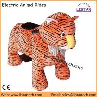 China Kid Amusement Rids Equipment Tiger Design Animal Plush Ride on Horse, Zippy Animal Rides on sale