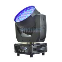 Vizi Wash Pro RGBW 19 X 15W LED Wash Moving Head For Theater High Efficiency Manufactures