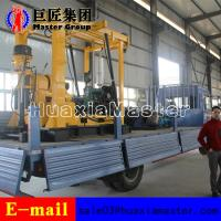 Quality XYC-3 Vehicle Type Hydraulic Core Drilling Rig Water well drilling machine for for sale
