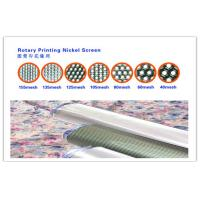 Buy cheap High Elasticity Cotton Silk Nickel Rotary Screen Textile Screen Printing 80M from wholesalers