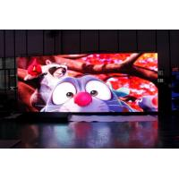 China 10x12 Feet Concert LED Screen  Stage Background  Rental LED Display on sale