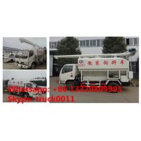 dongfeng 4*2 LHD diesel 4tons-5tons feed fodder truck for fish plant, 2017s best price dongfeng 8m3 chick feed truck Manufactures