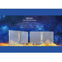 Wall Transparent LED Window Displays  Indoor / Outdoor  Through  Video Billboard Manufactures