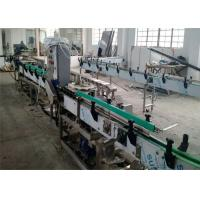 Canned Fish Drainage Fish Canning Machine , Seafood Processing Equipment Manufactures