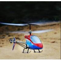 3 Channel RC Helicopter Manufactures