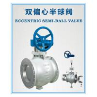 BQ340H -10C  DN200 Double Eccentric Flange Connection Half Ball Valve for Soda Ash Industry Manufactures