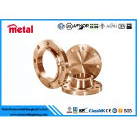 Class 600 # Copper Pipe And Fittings , ASME SB466 Copper Wall Flange Manufactures