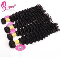 Buy cheap Cheap Virgin Mongolian Loose Curly Afro Natural Hair Weave Extensions from wholesalers