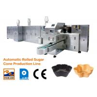 Buy cheap 1.5kw Waffle Cone Production Line / Ice Cream Cone Baking Machine with Double Layered Panel Door from wholesalers