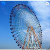 Interesting Amusement Park Ferris Wheel Rides 15m 12 / 32 / 48 Capacity For Kids Manufactures