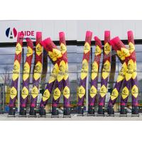 8M Inflatable Tube Man Advertising Model , Balloon Toy Dancing Inflatable Man Manufactures
