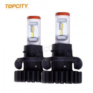 car LED headlight lamps fanless Phillips Z-ES chips H13 Hi Lo