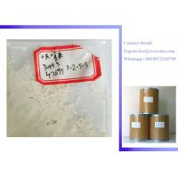 Frusemide / Lasix Powder Pharmaceutical Raw Materials , pharma grade steroids 54-31-9 Manufactures
