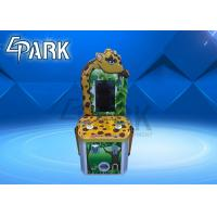 Coin Pusher Lovely Kids Giraffe Redemption Arcade Game Machine 70W Manufactures