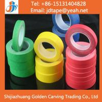China Masking Colorful Masking Tape on sale