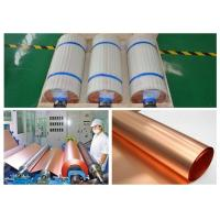 HD Electrodeposited Copper Foil Roll More Than 5% Elongation 5 - 520mm Width Manufactures