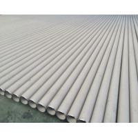 Quality EN 10216-5 1.4833 Stainless Steel Seamless Tube 101.6 X 3.05 X 6000MM for sale