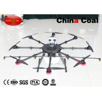 Buy cheap Unmanned Aerial Vehicle Multi - Rotor Crop Sprayer  Modern Agricultural Drones from wholesalers