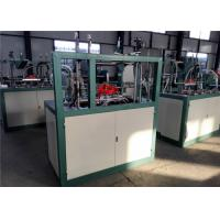 Disposable Tea Cup Making Machine , Multi Function Plastic Foam Cup Making Machine Manufactures