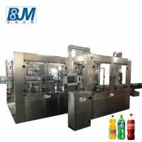 Automatic Cold Drink Bottle Filling Machine / Carbonated Water Filling Machine Manufactures