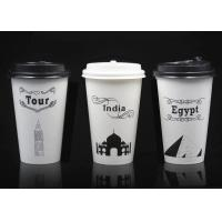 Quality Full Printed Cold Paper Cups For Frozen Yogurt / Soft Drink Cups With Lids for sale