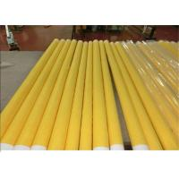PCB Polyester Printing Mesh / Screen Mesh With Corrosion Resistant Manufactures