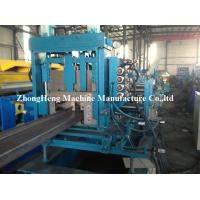 3 Roller C Z Purlin Roll Forming Machine For Large Warehouse 2 - 3mm Thickness Manufactures