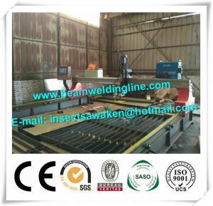 Quality CNC plasma flame cutting machine , CNC laser cutting machine for steel plate for sale