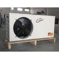 Buy cheap Air source heat pump heater 7 kw,House heating and sanitary hot water from wholesalers