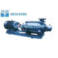 Multistage Centrifugal Water Pump Meir Heng Brand Horizontal Applied Water System Manufactures
