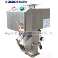 Buy cheap 5 Tons Capacity Metal Separator Machines For Plastic Raw Material from wholesalers