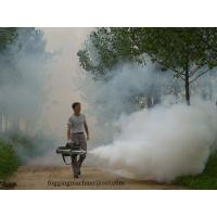 Portable hot fogging machine for agriculture Manufactures
